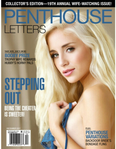 Penthouse Letters Adult Magazine December 2018