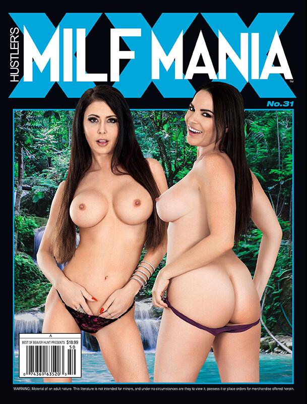 Milf Mania Hustler XXX 2019 #31 Romi Rain