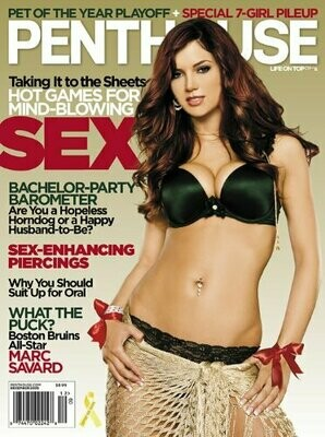 Penthouse Magazine: Jayden Cole December 2009