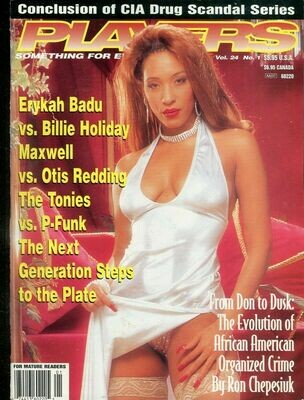 Players Magazine Covergirl Lexis vol.24 #1 1997