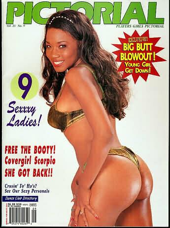 Players Girls Pictorial Vol. 21 #9 Devin Deray