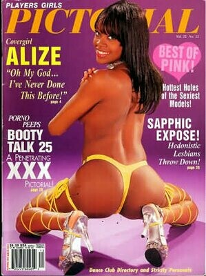 Players Girls Pictorial Adult Magazine V22N12 Dee