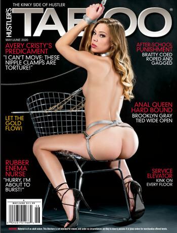 Hustler Taboo Magazine Subscription