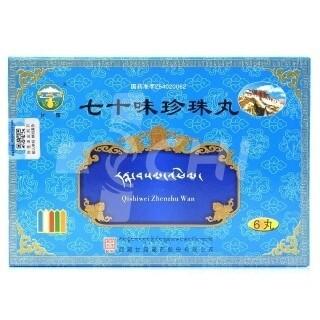 Тибетские жемчужные пилюли «70 ингредиентов» (QISHIWEI ZHENZHU WAN)