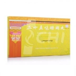 Тибетский препарат Коралловые пилюли