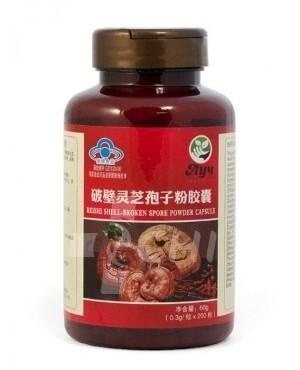 Споры гриба Линчжи (Рейши) в капсулах 200 капсул – иммуностимулирующий препарат