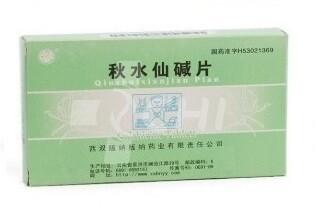 Таблетки китайского