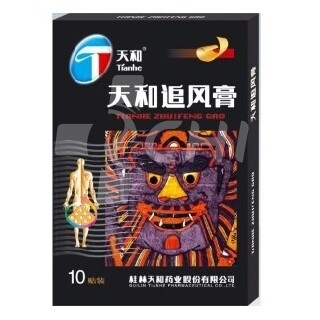 Пластырь Тяньхэ Чжуйфэн (Tianhe Zhuifeng) обезболивающий Усиленный