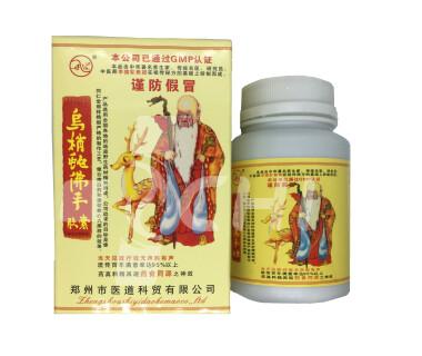 Ушаошэ (Китайская крысиная змея), при заболеваниях суставов и мышц