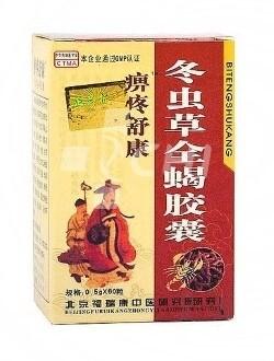 Капсулы Дунчунцао Цюаньсе Битэн Шукан (Biteng Shukang)™ - обезболивающие для лечения ревматизма