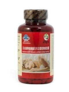 Капсулы с Коллагеном и экстрактом соевых бобов (Collagen & Soybean Extract)