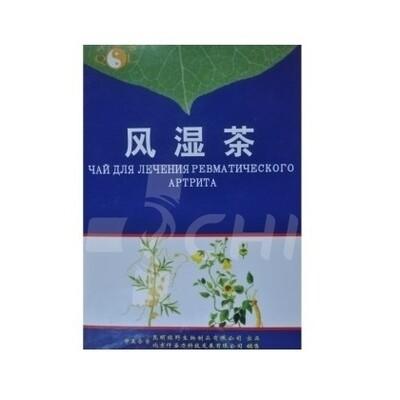 Китайский чай для лечения артрита, ревматизма