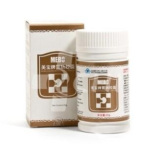 Капсулы для лечения желудочно-кишечного тракта MEBO (Gastrointestinal Capsule) МЭБО