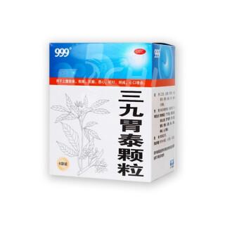 Чай 999