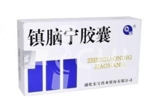 Китайские капсулы для защиты мозга