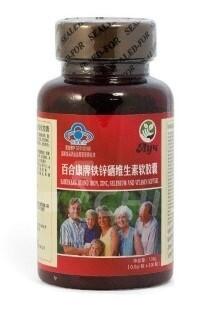 Жевательные таблетки с содержанием кальция, железа, цинка, селена