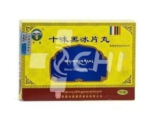 Тибетский препарат от холецистита