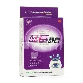 Антибактериальные капли для глаз с голубикой