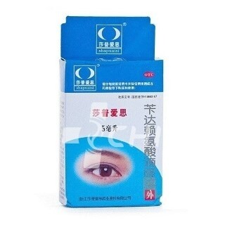 Глазные капли для лечения катаракты