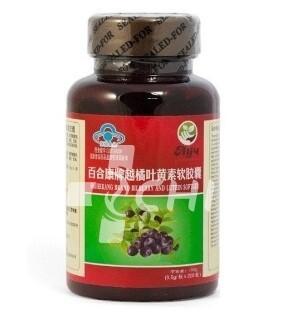 Натуральные капсулы Черника+Лютеин (Baihekang brand Bilberry and Lutein)