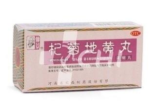 Традиционный китайский препарат для лечения глаз