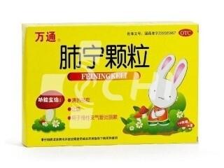 Натуральный детский препарат для лечения простуды