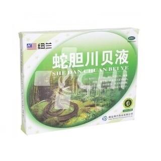 Сироп от кашля (SHE DAN CHUAN BEI YE) с желчью змеи