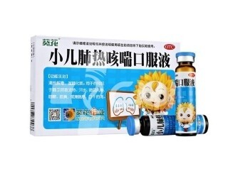 Детский натуральный эликсир от кашля и простуды (Xiaoer feire kechuan koufuye)