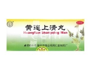 Китайские пилюли от жара и яда