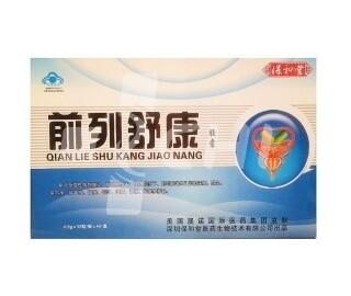 Эффективное средство для лечения простатита