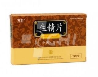 Препарат китайской медицины Sheng Jing Pian/Shengjing Pian для лечения бесплодия, асперматизма, олигоспермии