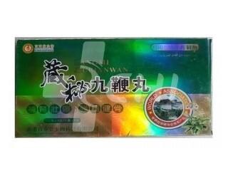 Пилюли для повышения потенции и увеличения пениса (Zangmi jiu bian wan)