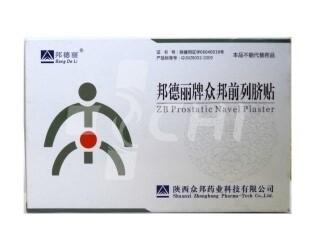 Пластырь (ZB Prostatic navel plaster) для лечения и профилактики простатита, нефрита, импотенции