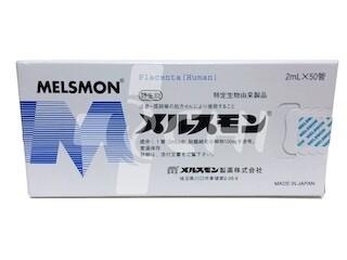Melsmon Placenta ампулы (Мэлсмон, Мелсмон)  50*2 мл. Япония