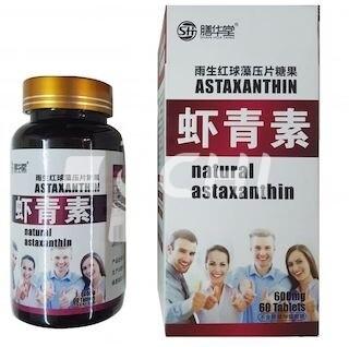 Китайский препарат на основе одноклеточной водоросли - Астаксантин (Астазантин) Shan Hua Tang