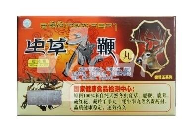 Тибетские пилюли для тонизации почек и повышения потенции на оленьих рогах и кордицепсе