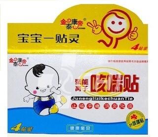 Детский лечебный пластырь от кашля