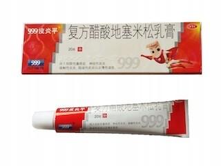 Китайская лечебная мазь