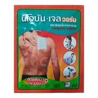Тайский пластырь