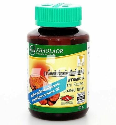 Капсулы Khaolaor с экстрактом гриба Линчжи (Рейши) из Таиланда (60 шт. х 100 mg)