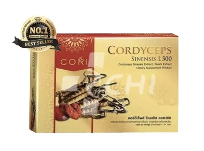 Экстракт Тибетского Кордицепса + Рейши (Cordyceps Sinensis L500 / 60 капсул х 500 мг)