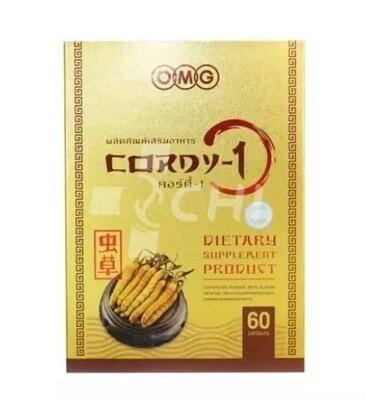 Тибетский Кордицепс (OMG Corgy-1) концентрация в капсуле 850 мг