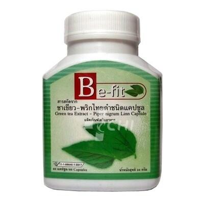 Капсулы для снижения веса с зеленым чаем и перцем