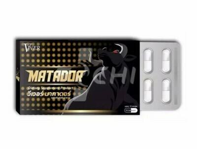 Средство «Matador» для улучшения эрекции на основе корня Тонгкат Али и Butea superba / Таиланд