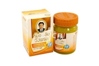 Тайский оранжевый бальзам