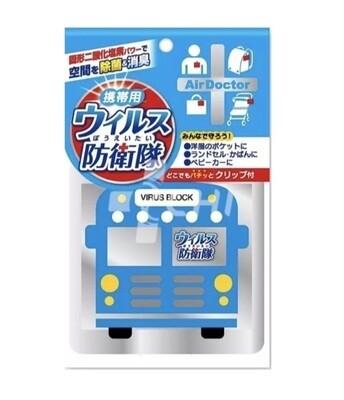 Блокатор вирусов Air Doctor Virus Block (детский автобус)