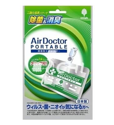 Японский блокатор вирусов AirDoctor зеленый (бейдж)