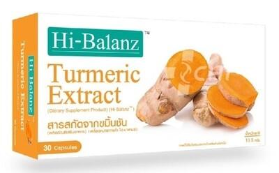 Экстракт Куркумы – природный антибиотик и антисептик для лечения ЖКТ / Hi-Balanz