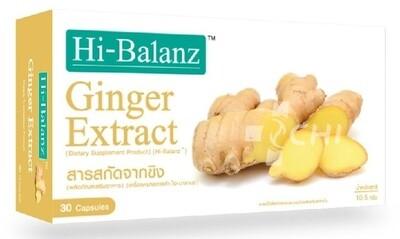 Экстракт Имбиря для здоровья и крепкого иммунитета (Ginger Extract) / Hi-Balanz