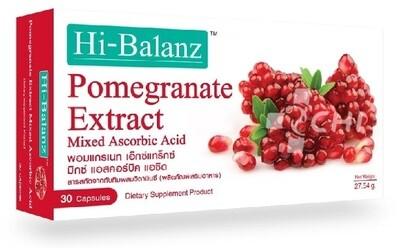 Экстракт Граната для улучшения работы сердечно-сосудистой системы / Hi-Balanz